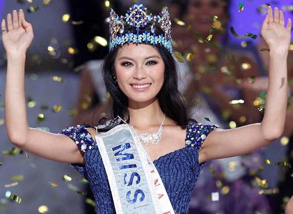 Wen Xia Yu