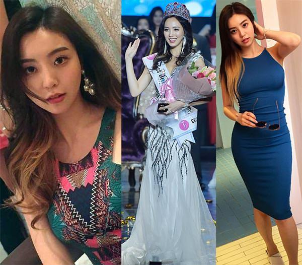 Miss Coreia do Sul 2017 - Cho Se-whee