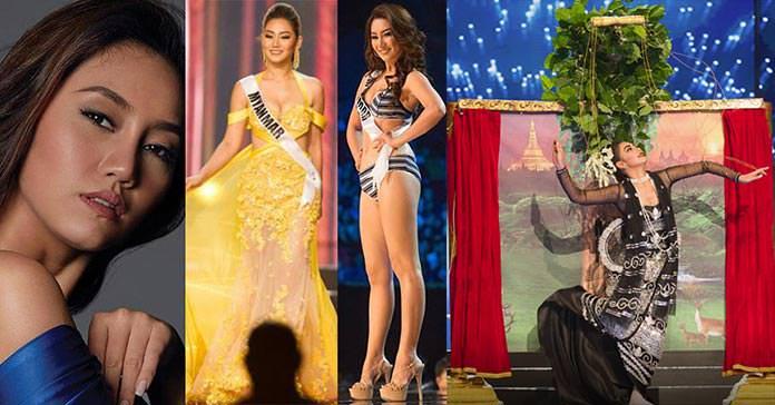 Miss Myanmar 2016 - Htet Htet Htun