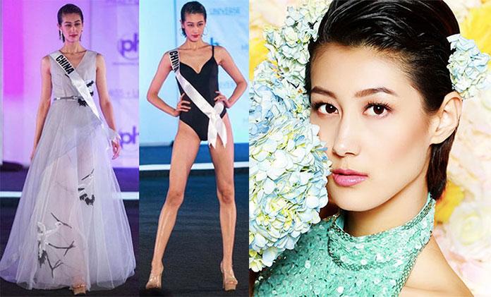 Miss China 2017 - Roxette Qiu