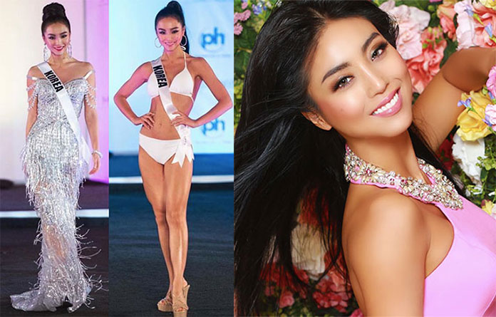 Miss Coreia do Sul 2017 - Cho Sewhee