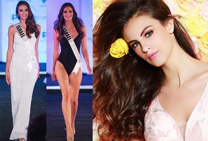 Miss Israel 2017 - Adar Gandelsman