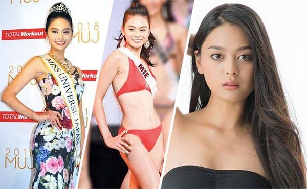 Miss Japão 2018 - Yuumi Kato