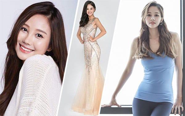 Miss Coreia do Sul 2018 - Baek Ji-hyun